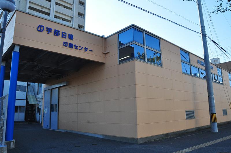 販売局・印刷センター
